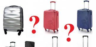 Избор на куфар
