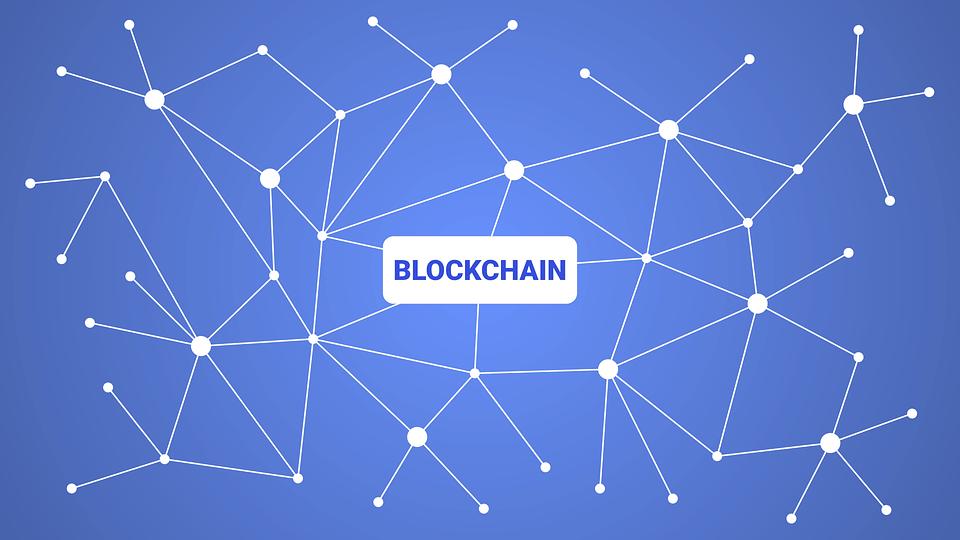 Какво е блокчейн?