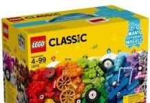 LEGO за подарък