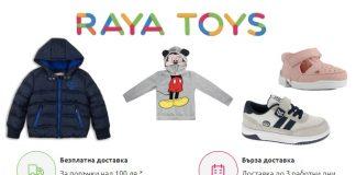 Маркови детски дрехи